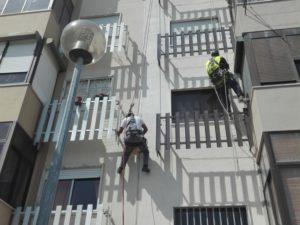 Trabalhos verticais